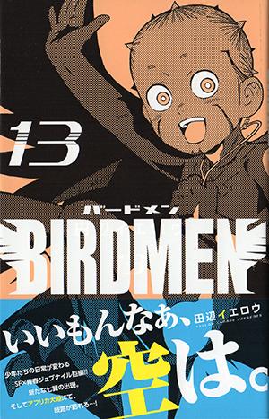 BIRDMEN13